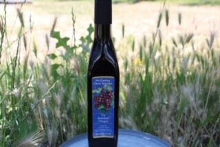 McCauley Balsamic Vinegar- Fig Flavored 250ml Local