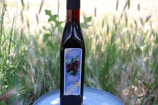 McCauley Balsamic Vinegar 5 year 250 ml Local