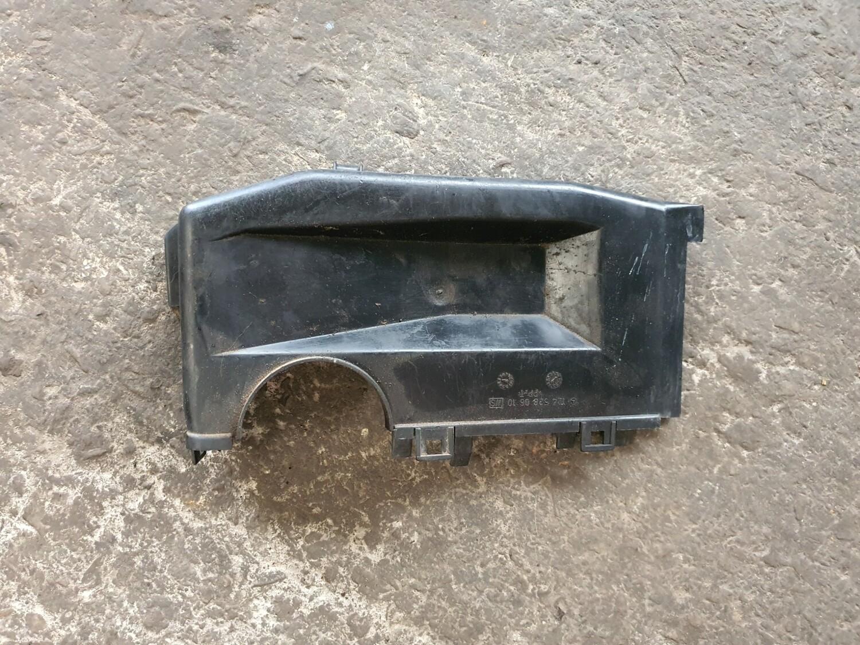 Mercedes-Benz Air Filter Box Cover Trim (M104)