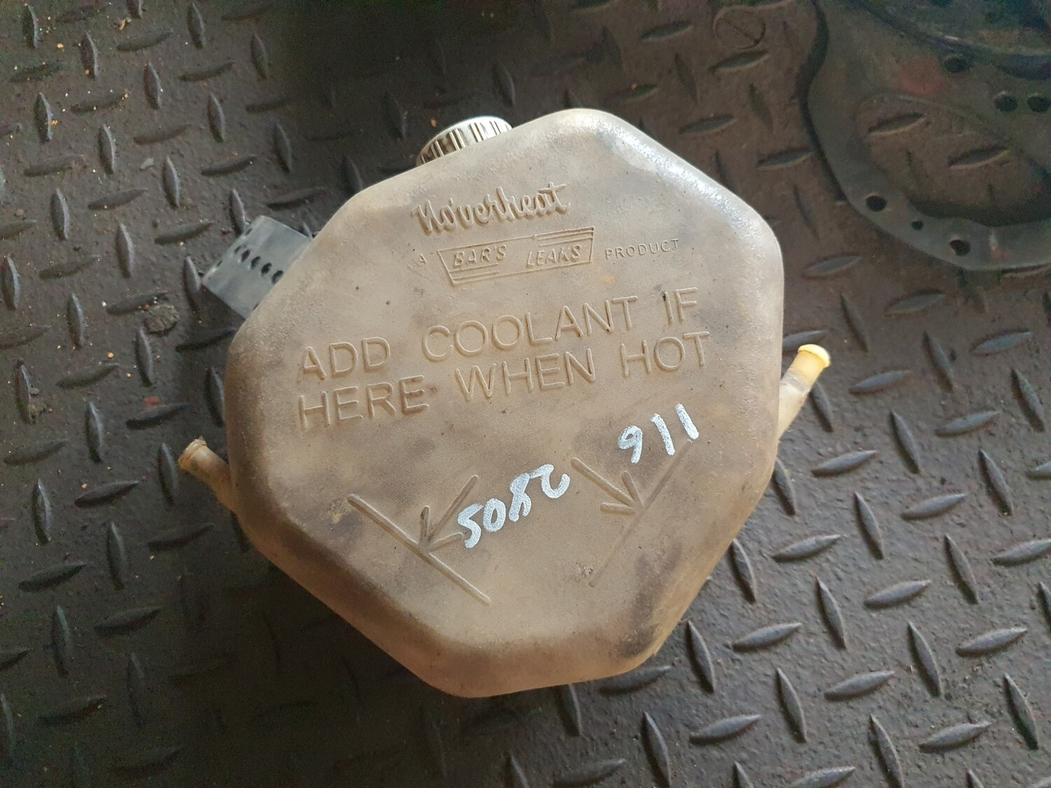 Mercedes-Benz Coolant Tank (W116)