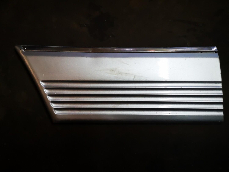 Mercedes-Benz Right Rear Fender Cladding Grey (C126)