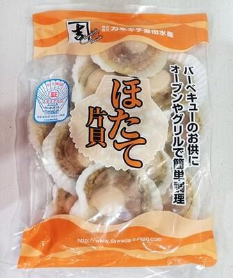 Japanese Half Shell Scallops 10pcs