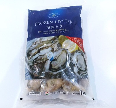 Japanese Oyster Meat Large 1kg