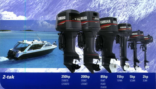 YAMAHA: ALL MODELS: Commercial Use 2 Stroke