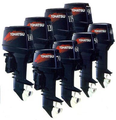 TOHATSU - HONDA (Made): ALL MODELS: 4 stroke engines 60 ~ 250 hp