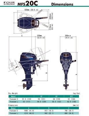 MFS 20E EFI Tohatsu Outboard ~ ALL Models ~ Click to show pricing