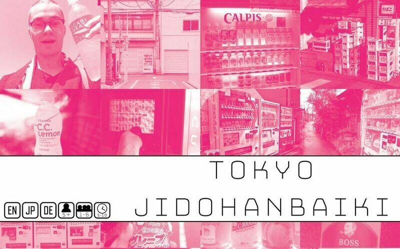Tokyo Jidohanbaiki