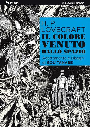 Lovecraft - Il Colore venuto dallo spazio