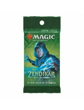 Rinascita di Zendikar Draft Booster JPN - Magic: the Gathering