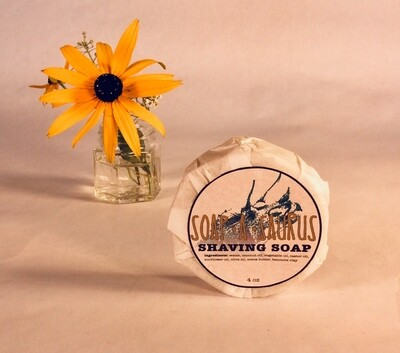 soap, bar, all-natural, handmade, Shaving Soap scent; Soap-A-Saurus; each
