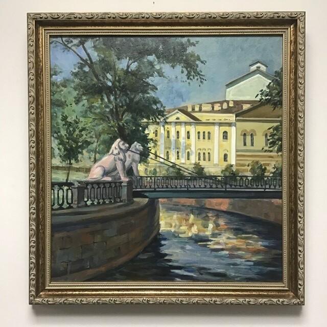Framed Painting Park Scene