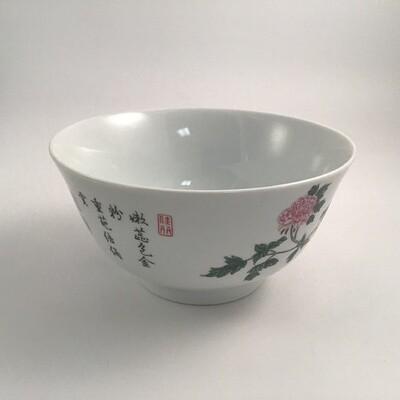 Lenox Japanese Bowl