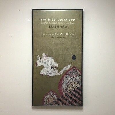 Framed Courtly Splendor Exhibition Poster From Museum Of Fine Arts Boston