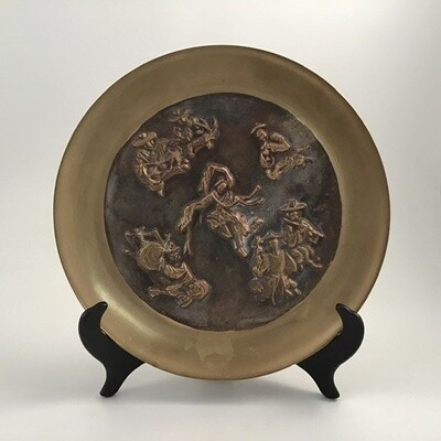 Decorative Brass Plate With Wooden Stand