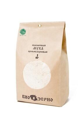 Мука пшеничная цельнозерновая 1 кг