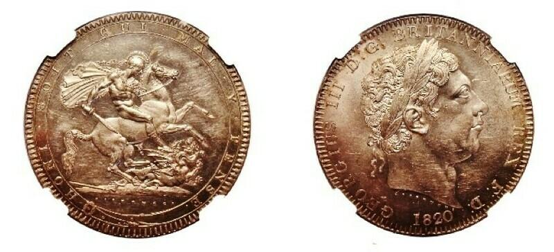 1820 (LX) George IV Crown
