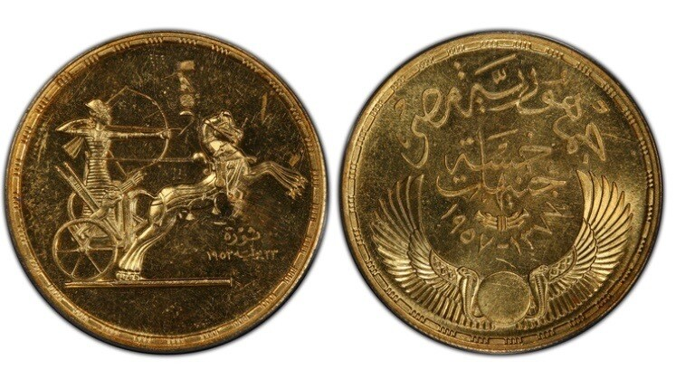 1953-1958 Egypt gold five pounds ancient chariot