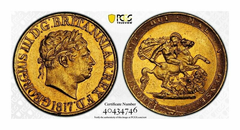 1817 George III Gold Sovereign