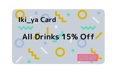 15% Iki_ya Card