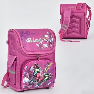 Рюкзак шкільний каркасний з ортопедичною спинкою для дівчаток
