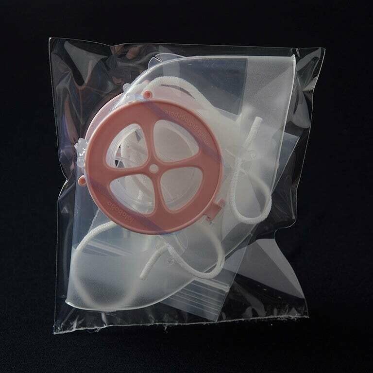 Sport mask Medium/Small (pink) (not medical)