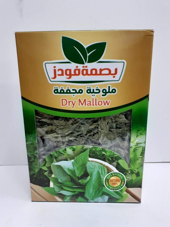 Dray Mallow BASSMA FOODS 200 g