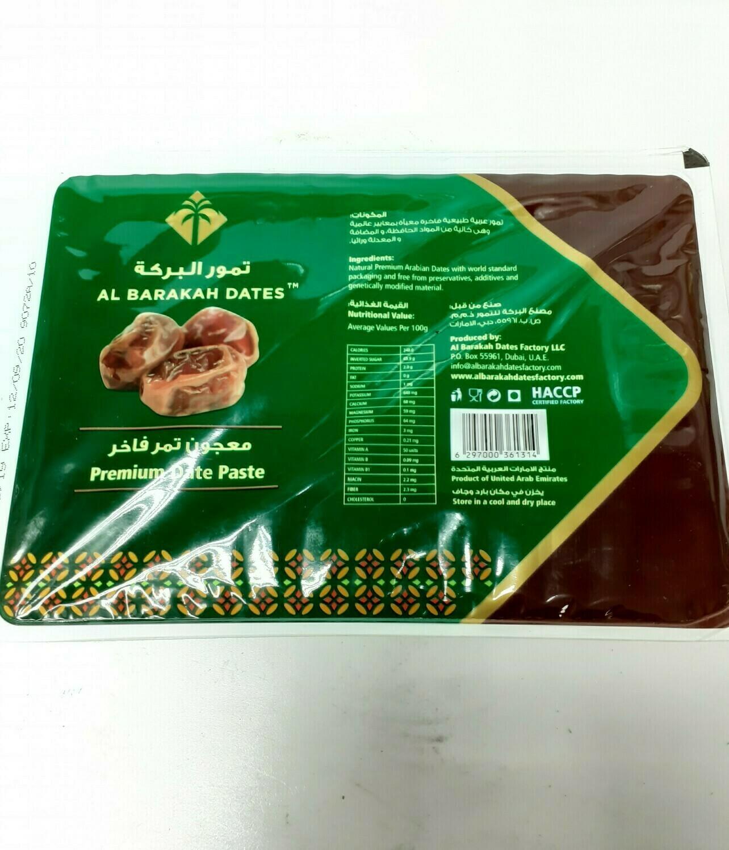 AL BARAKAH DATES 100 g
