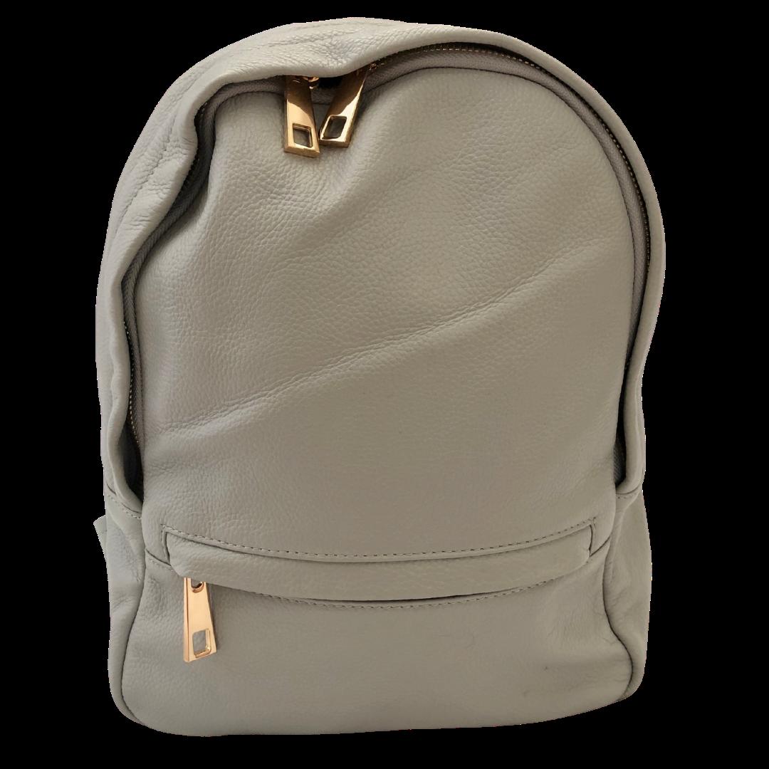 Clark & Madison Grey Leather Backpack Purse