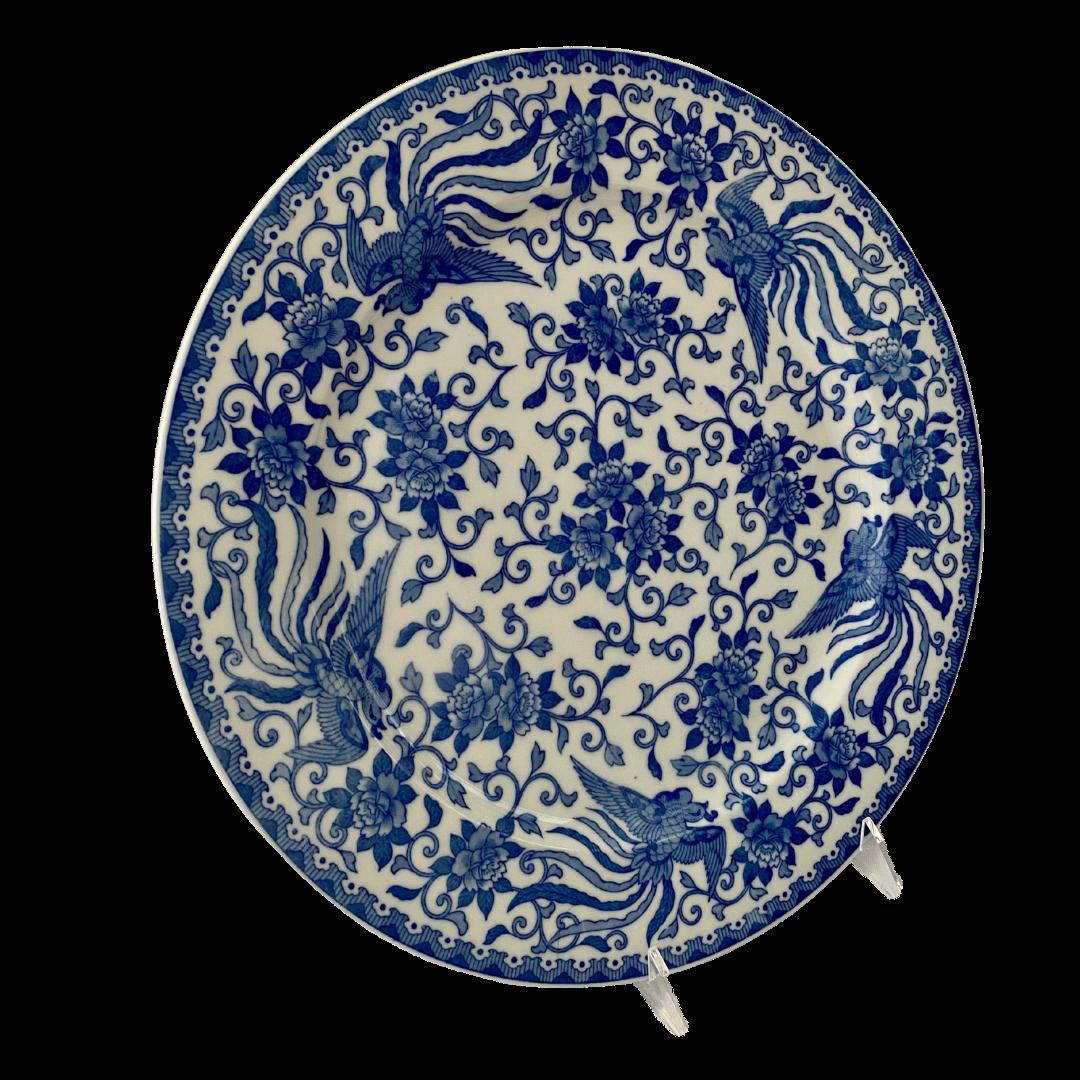 Noritake Howo Phoenix Bird Platter