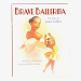 CJM 103971 THE BRAVE BALLERINA BOOK