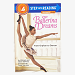 CJM 105978 BALLERINA DREAMS BOOK