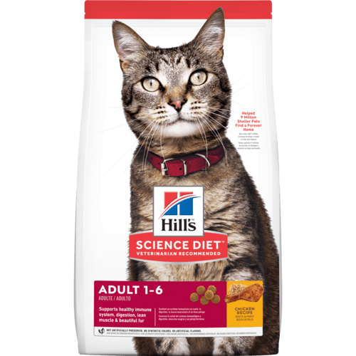 SD Feline Adult 4 lb CAT FOOD