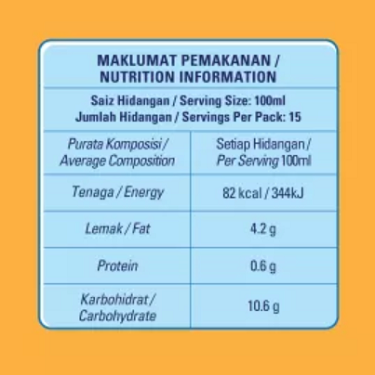NESTLÉ Coconut Gula Melaka 1.5L