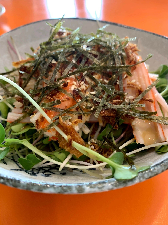 Kani Kaiware Salad