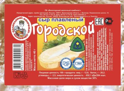 """Сыр """"Городской"""" плавленый 30% 40г"""