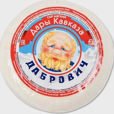 """Сыр мягкий """"Дары Кавказа"""""""