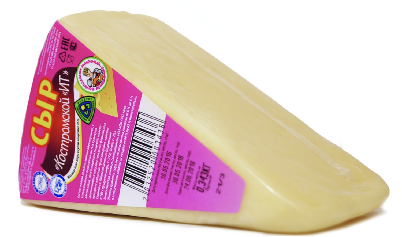 "Сыр ""Костромской"" ~ 250-300 гр."
