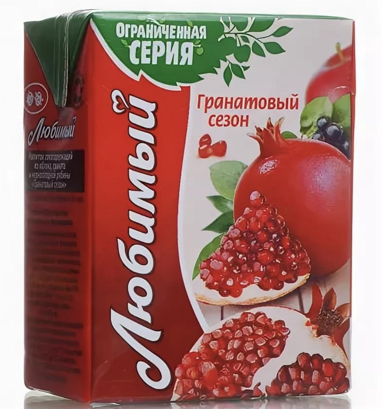 "Сок ""Любимый"" гранат 0.2 л."