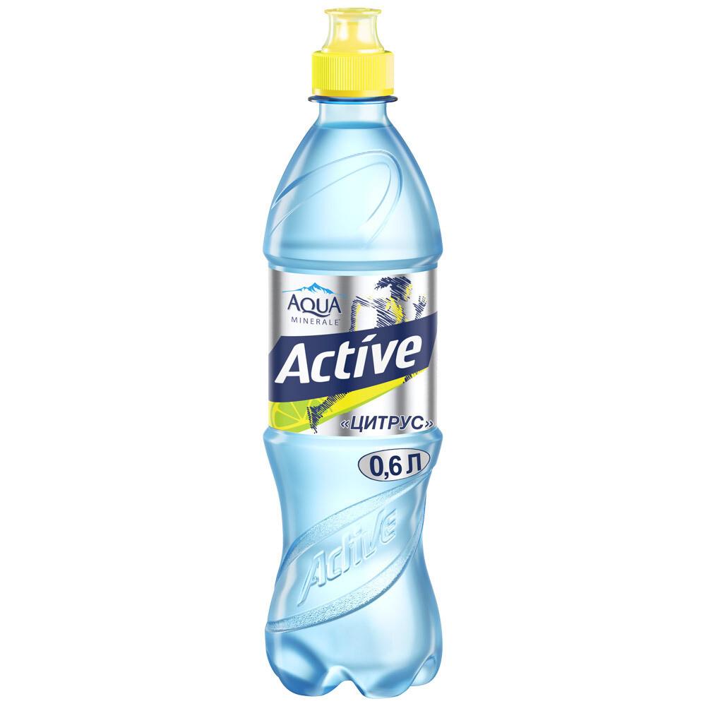 Актив Цитрус 0.6 (12) газ