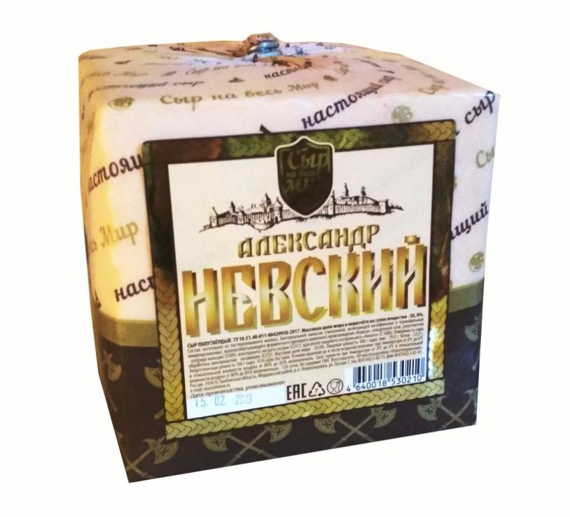 "Сыр полутвердый ""Александр Невский"" 50% , кг"