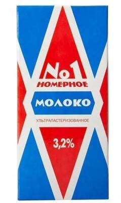 НОМЕРНОЕ 3,2% 1л