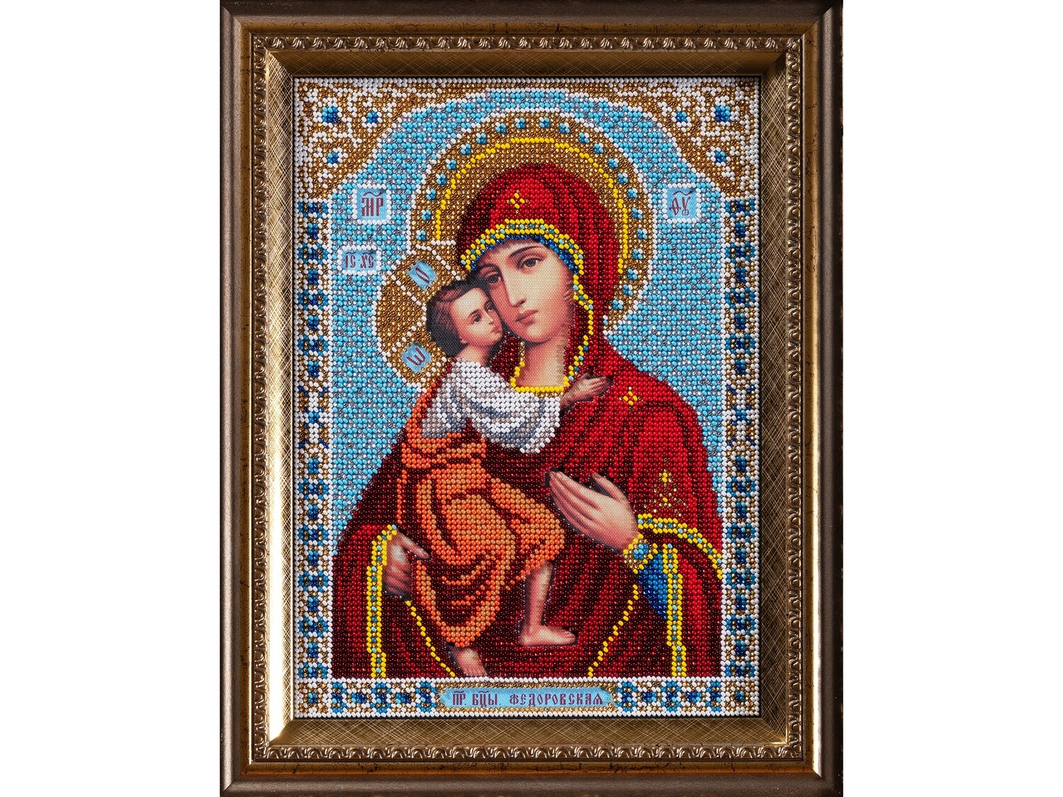 Our Lady of Fedorova