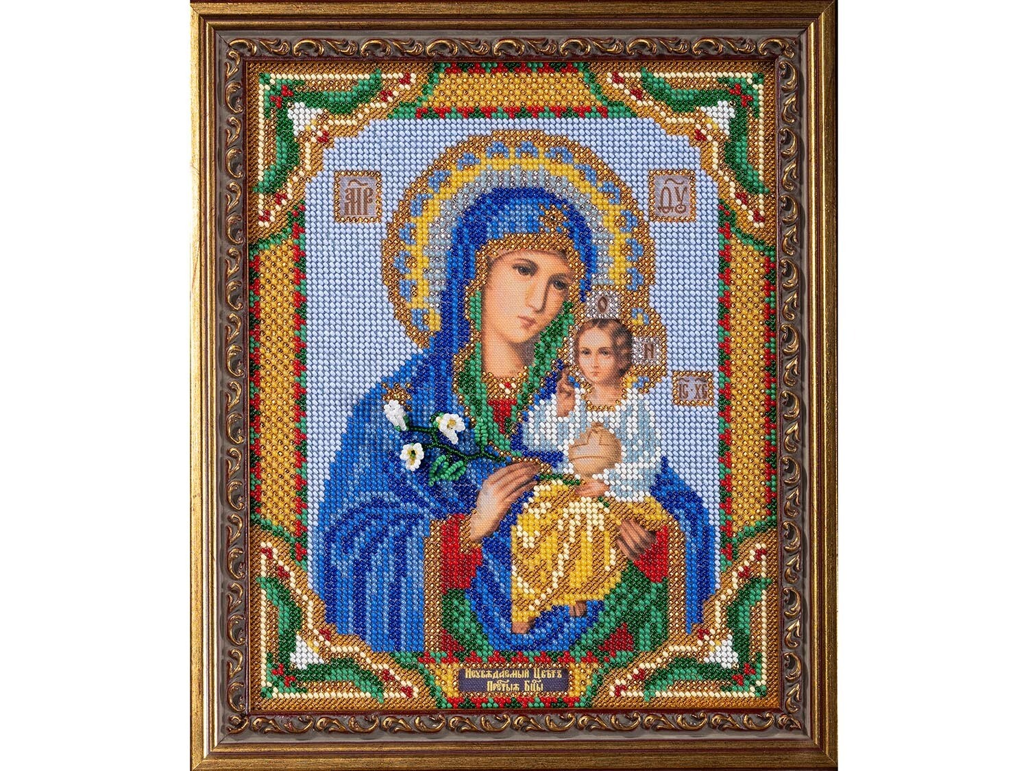 """Our Lady """"Fadeless Colour"""""""