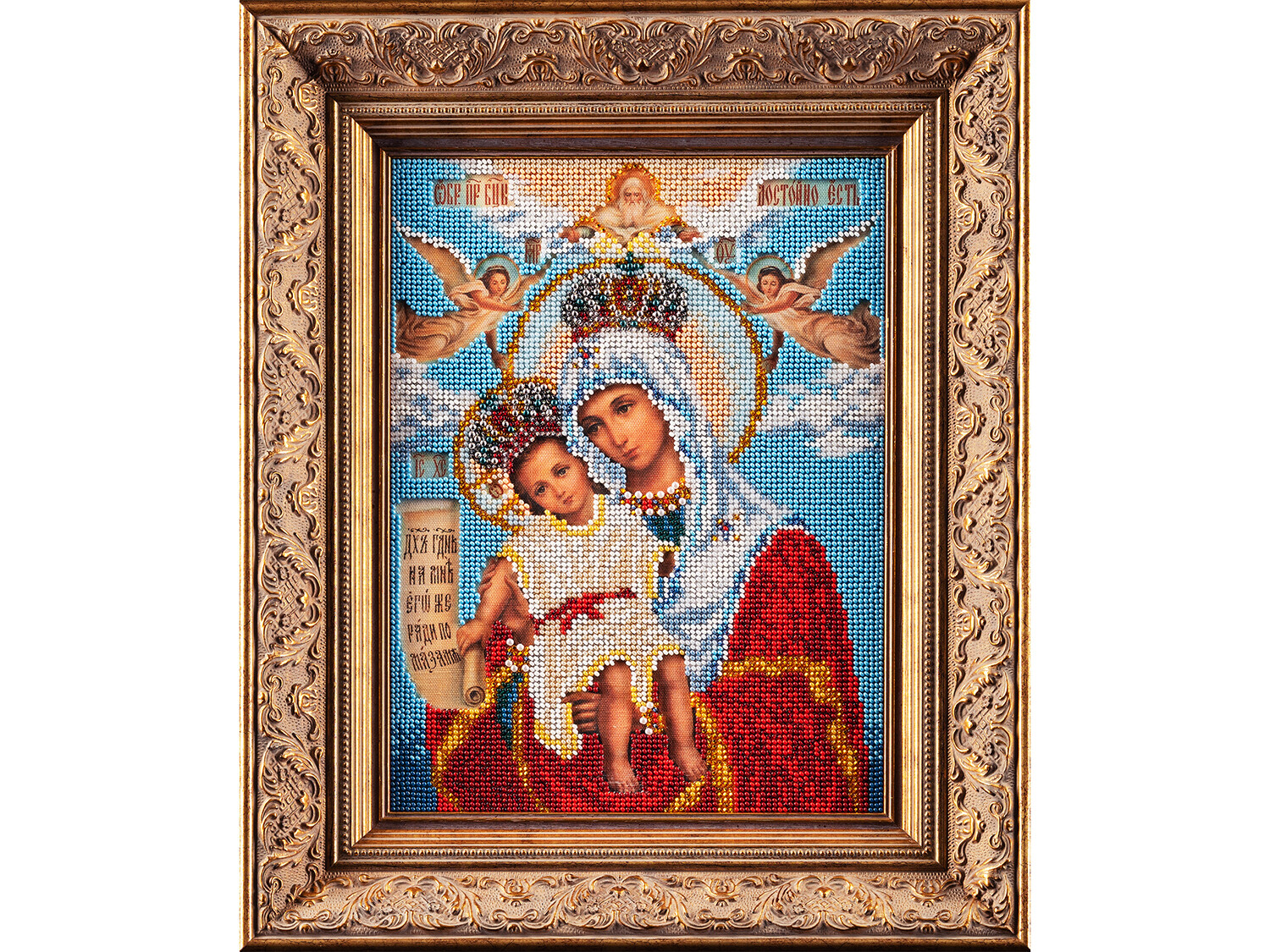 Our Lady the Merciful
