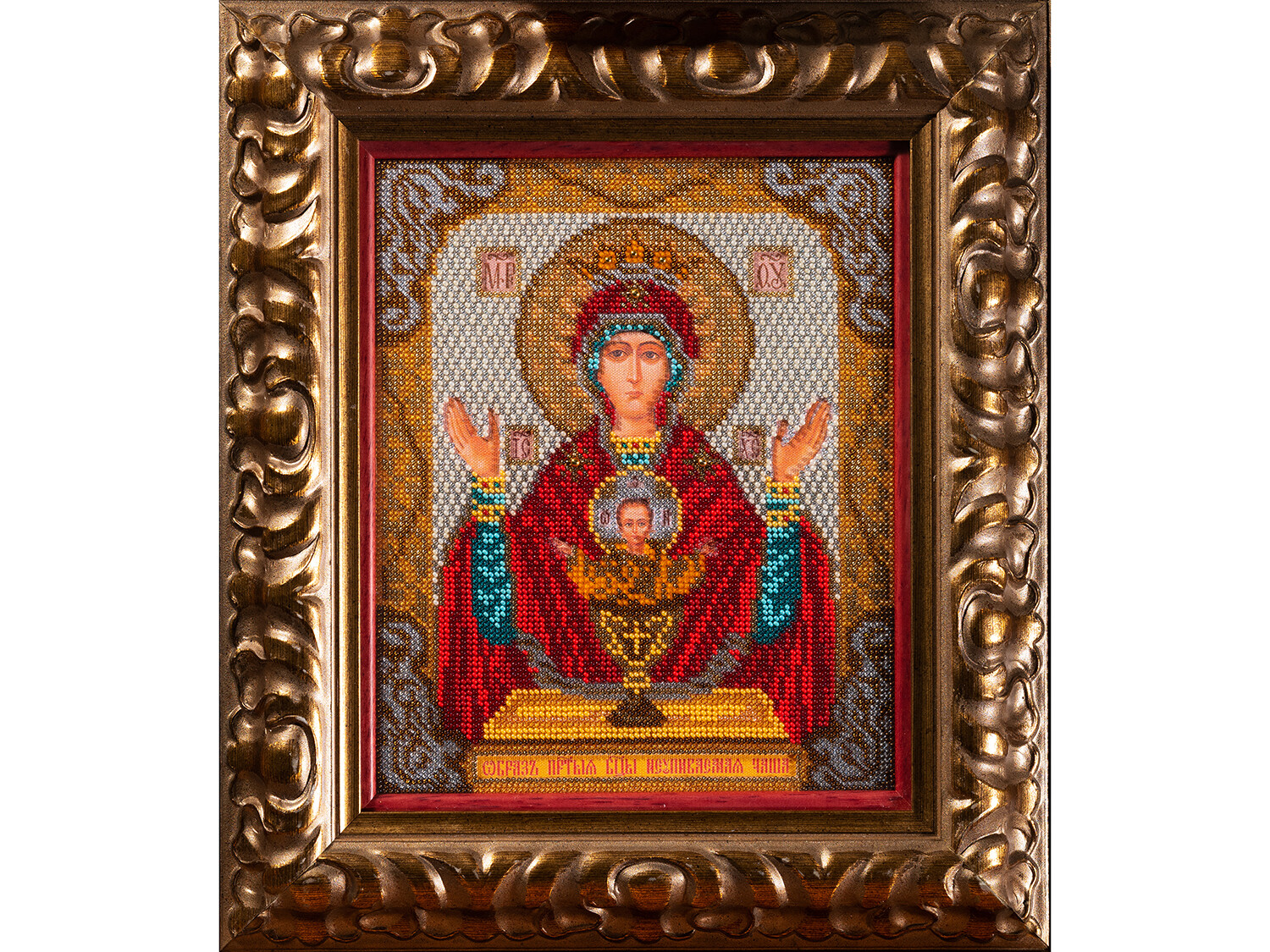 Our Lady of the Inexhaustible Chalice