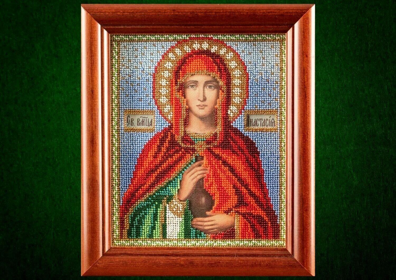 Великомученица Анастасия 💎