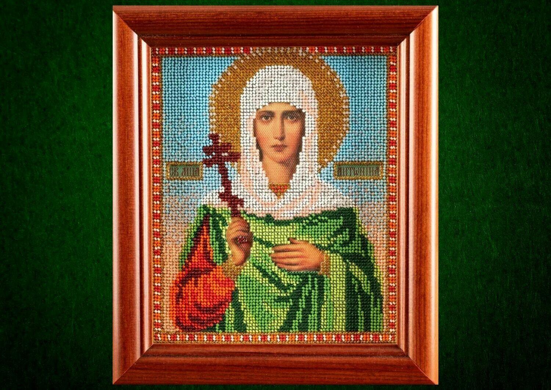 Святая Антонина 💎