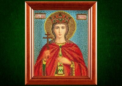 Святая Екатерина 💎