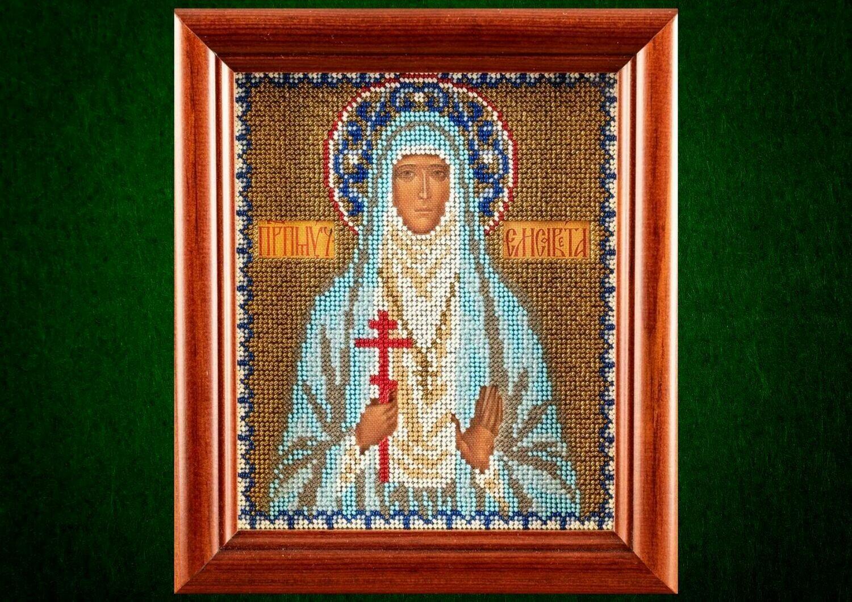 St. Elizabeth