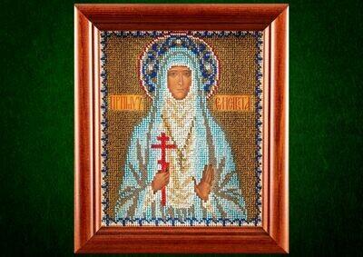 Святая Елизавета 💎